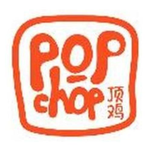Popchop Chicken