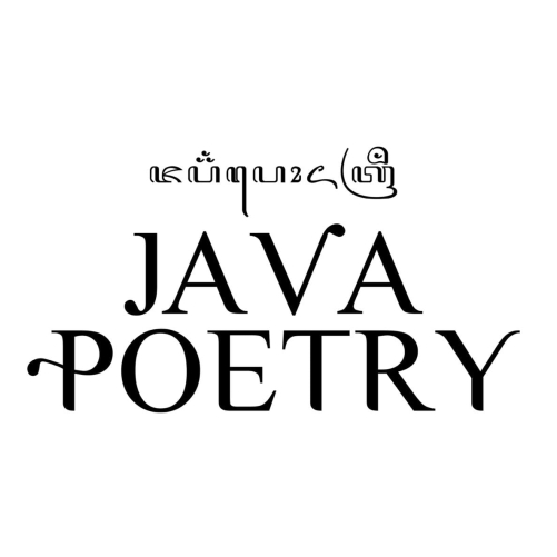 java poetry jogjalowker